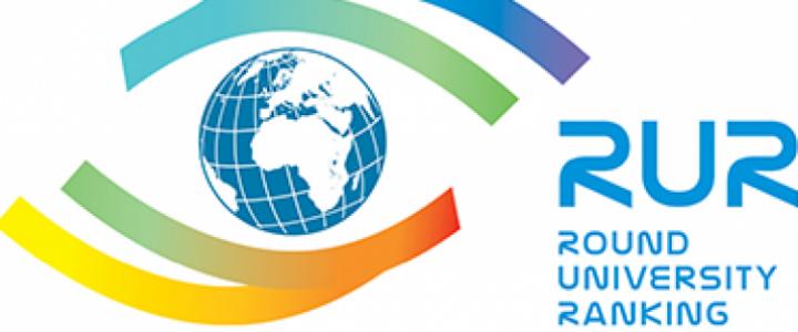 МПГУ улучшил позиции в международном рейтинге RUR-2018 по социальным наукам