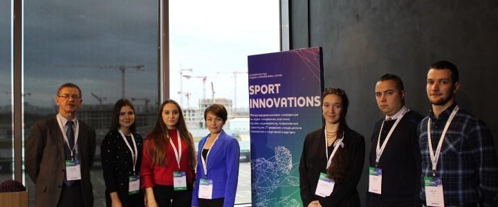 Дирекция изучения истории МПГУ на международной выставке-конференции «Sport Innovation»