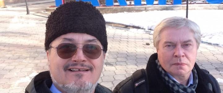 Профессора МПГУ И.В. Евтушенко и Ю.А. Дмитриев прибыли в Казахстан для участия в реализации программ высшего педагогического образования