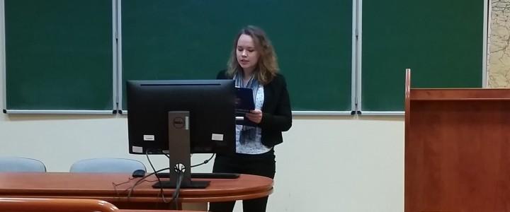 Студентки ИИЯ МПГУ приняли участие в международной конференции в Польше