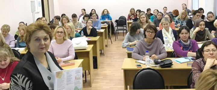 Профессор Факультета дошкольной педагогики и психологии провела информационную лекцию «Современные средства математического развития дошкольников»