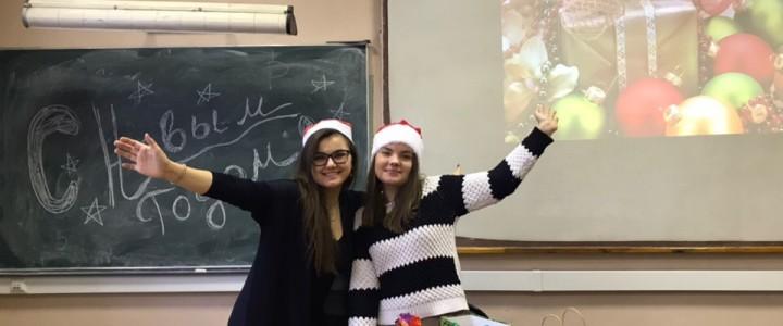 """""""Тайный Санта"""" на Факультете дошкольной педагогики и психологии"""