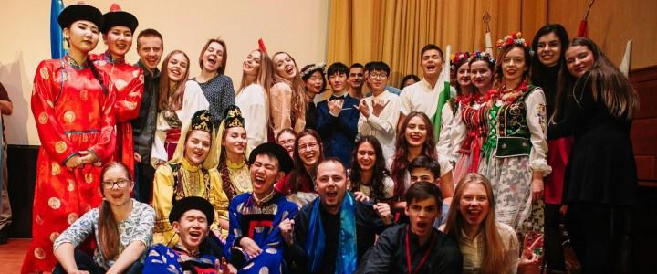 Иностранные студенты МПГУ – участники Международной школы русского языка и культуры «Россия в мире: молодежный взгляд»