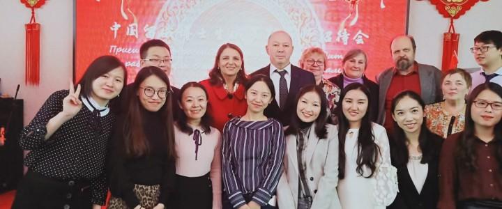 Приём в посольстве Китая
