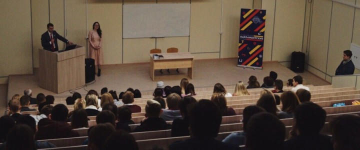 В Институте истории и политики МПГУ прошел День открытых дверей