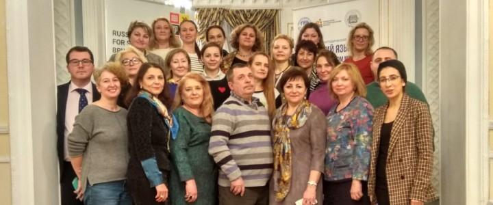 Педагоги МПГУ провели Современную методическую школу «Русский язык в поликультурном мире» в столице Бельгии Брюсселе