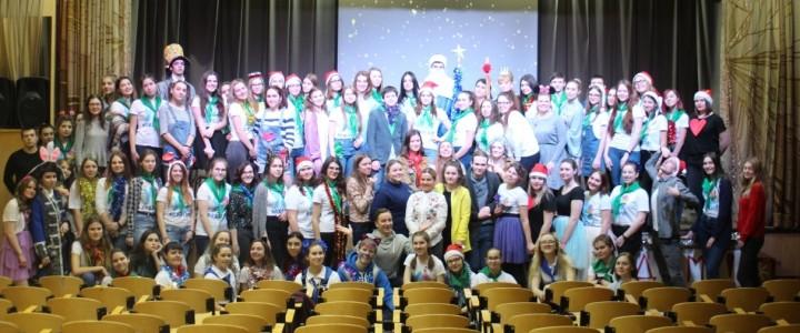 23 декабря Новогодний Вожатский Капустник в школе вожатых МПГУ
