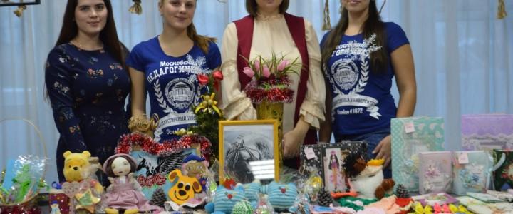 День открытых дверей в Анапском филиале МПГУ