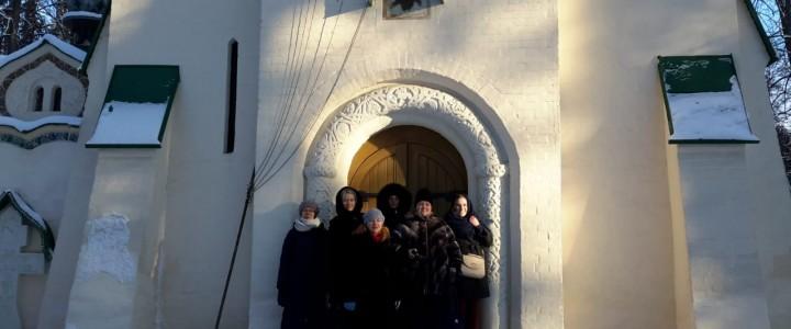 Студенты Сергиево-Посадского филиала в  Музее-заповеднике «Абрамцево»