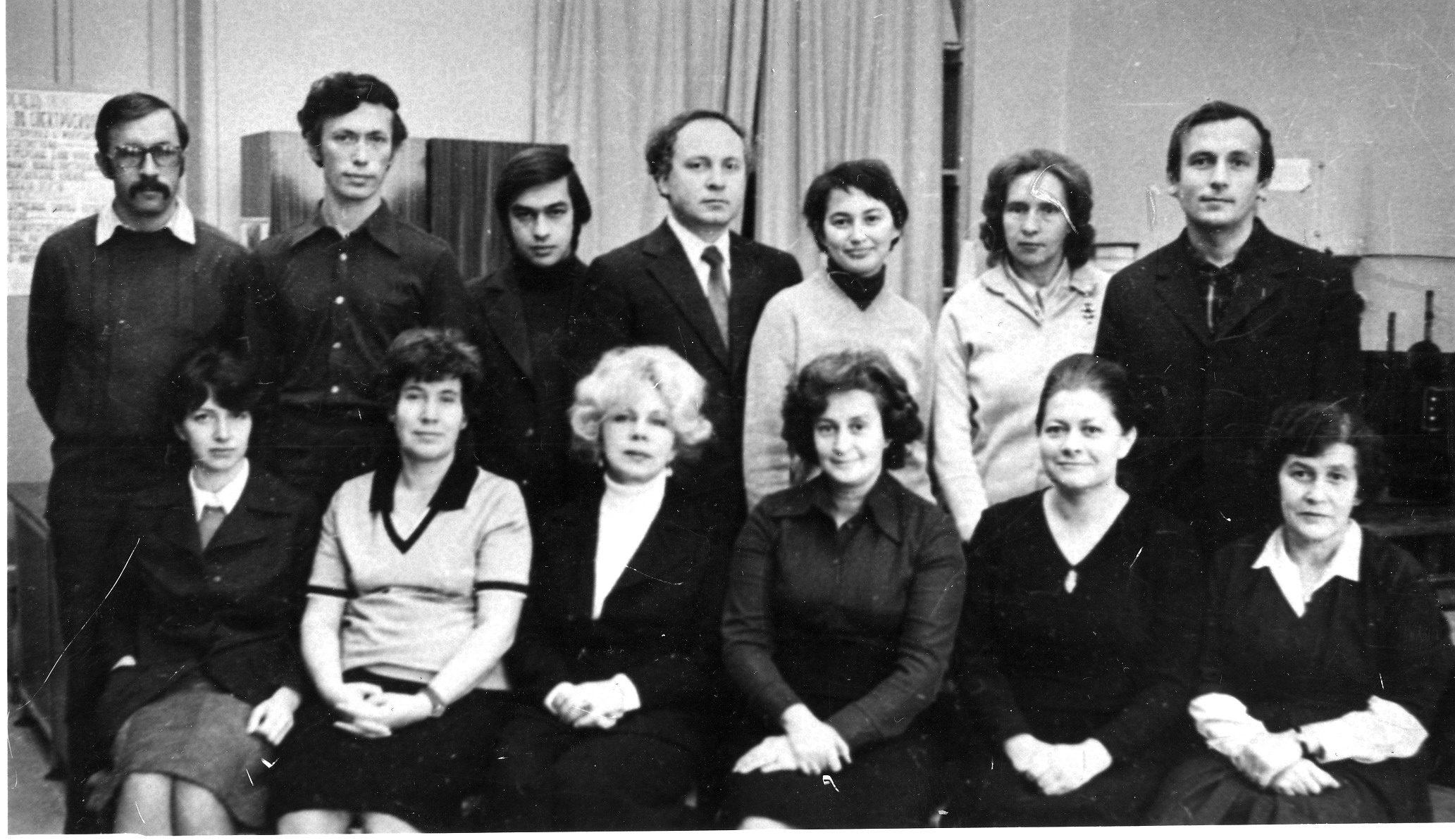 Вручение госпремии за эффект Шпольского 1971г.