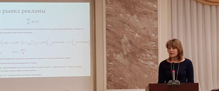 Наша студентка на Всероссийском форуме «Суперкомпьютерные технологии и искусственный интеллект»