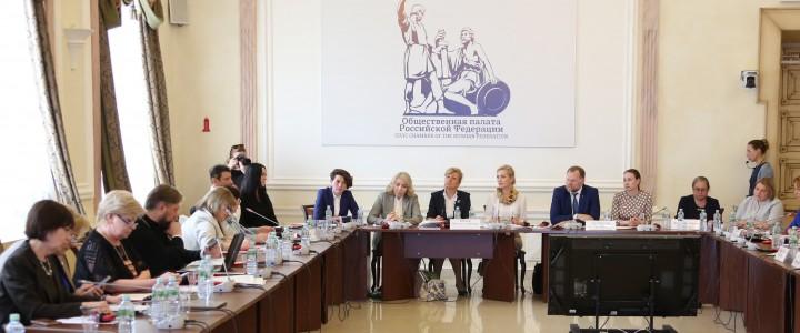 Основные итоги работы института уполномоченных по правам ребенка в РФ обсудили на заседании Координационного совета