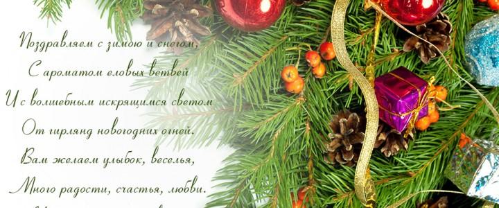 С Новым годом! Всем желаем счастья и добра!