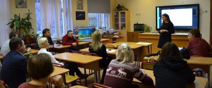 О взаимодействии МПГУ и Российского движения школьников: глазами слушателей курсов повышения квалификации
