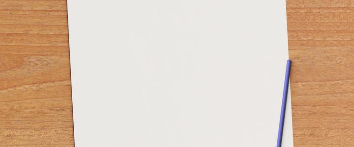 График проведения контрольных мероприятий в декабре 2018 г.