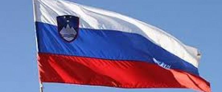Гранты на обучение в Словении