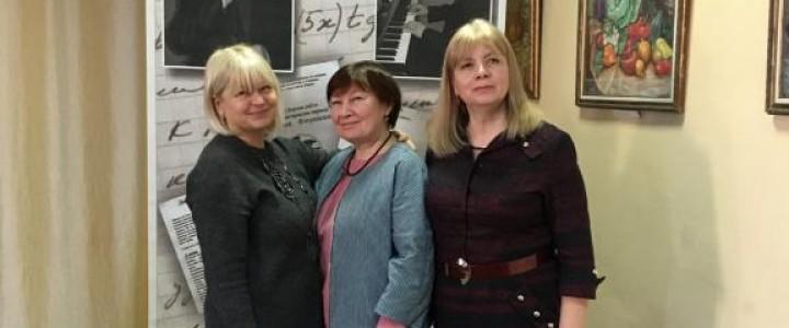 Сотрудники кафедры психологической антропологии Института детства приняли участие в VI Открытых Ольбинских чтениях