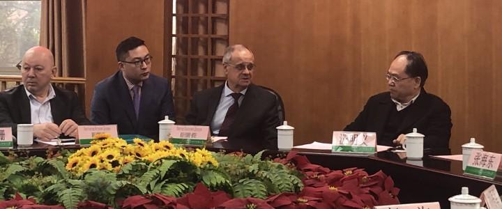Визит делегации МПГУ в Сычуань