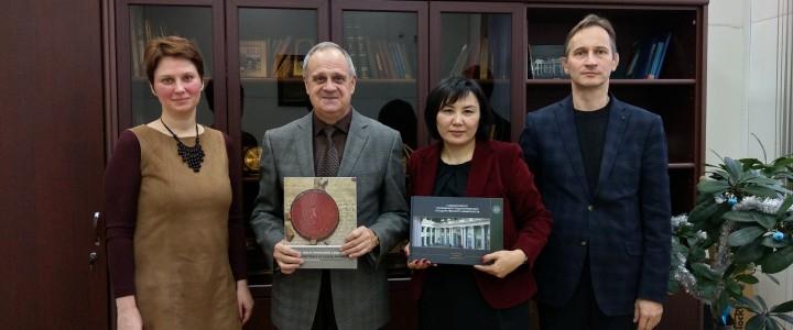 МПГУ расширяет сотрудничество с университетами Германии