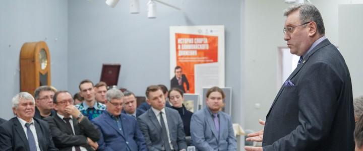 Ректор А.В.Лубков представил нового директора дирекции изучения истории МПГУ