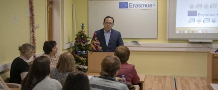 Научно-практический семинар проекта по программе Jean Monnet Erasmus+ EU по обучению детей мигрантов проведен в МПГУ 16 января 2019 г.