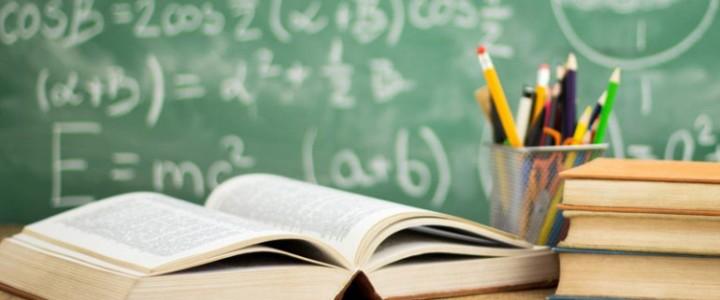 Уважаемые коллеги, поздравляем с Международным днём образования!