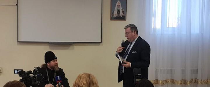 Делегация МПГУ во главе с ректором А.В.Лубковым посетила Псковскую епархию РПЦ