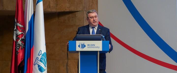 Ректор МПГУ А.В. Лубков выступил в РУДН на VI Международной научно-практической конференции «Духовно-нравственная культура в высшей школе. Студенческая молодежь: Свобода и ответственность»