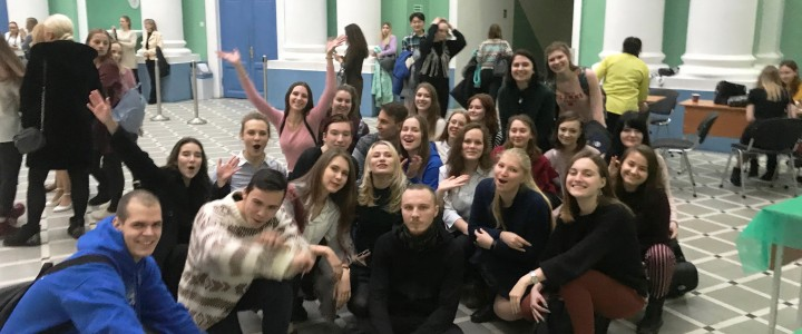 Студенты факультета педагогики и психологии на праздновании Дня Российского студенчества в Главном корпусе МПГУ