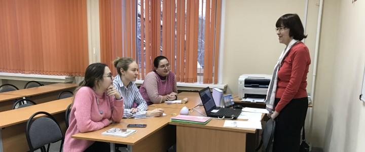 До ста баллов доведет: в лицее обсудили новые способы подготовки к ОГЭ и ЕГЭ по иностранным языкам