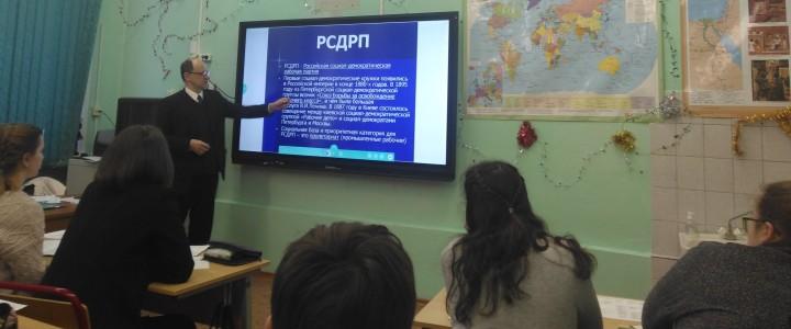 Исторический кружок на базе научно-образовательной площадки МПГУ