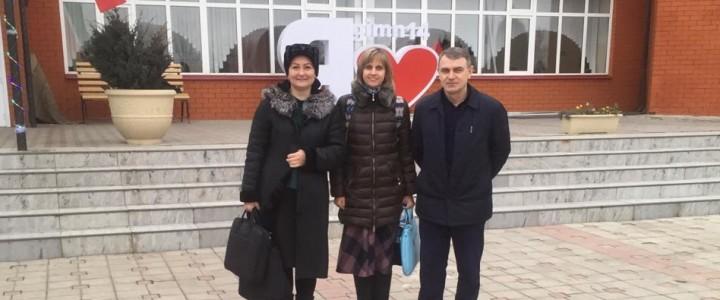 Преподаватели кафедры естественнонаучного образования и коммуникативных технологий Института биологии и химии провели занятия для учащихся школ Чеченcкой Республики