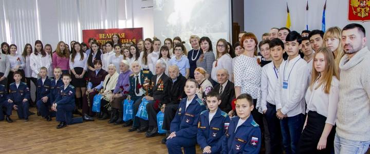 В Ставропольском филиале МПГУ отметили освобождения города от фашистов