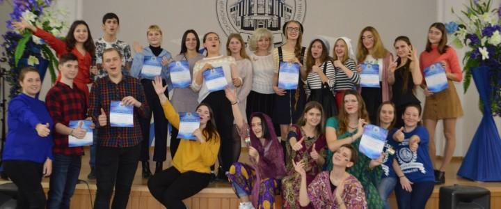 В Анапском филиале МПГУ прошла студенческая ярмарка угощений «Одна семья – студенты»