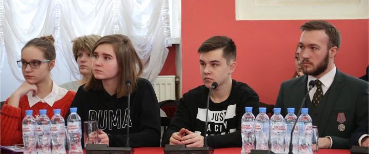 Студенты Колледжа МПГУ приняли участие в праздновании Дня российского студенчества