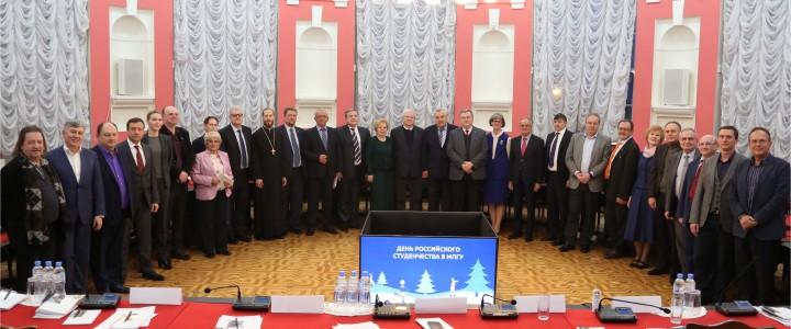 Попечительский совет МПГУ приступил к работе