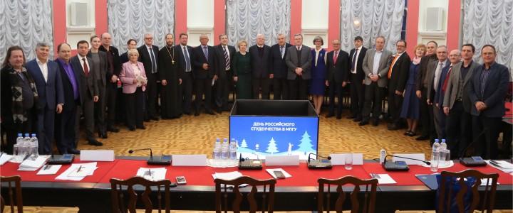 25 января 2019 г. Совместное заседание Ученого совета МПГУ и Попечительского совета Университета