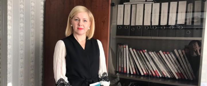 Директор Анапского филиала МПГУ приняла участие в круглом столе «Проблемы и перспективы развития региональной системы профессионального роста учителя»