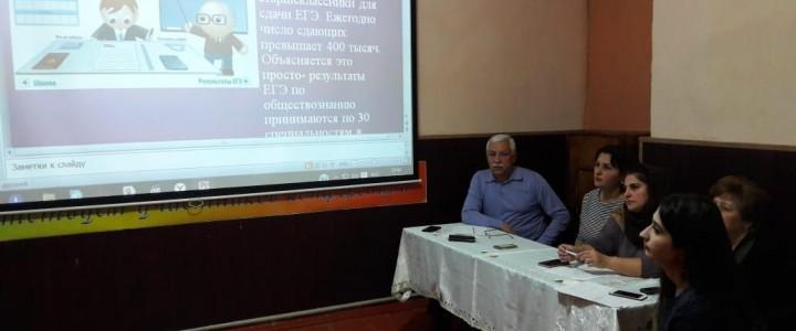 Семинар для учителей истории и обществознания на базе Дербентского филиала МПГУ