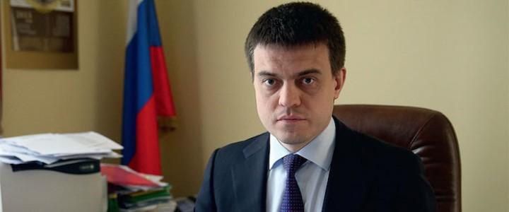 Поздравление Министра науки и высшего образования Российской Федерации Михаила Котюкова с Днем российской науки
