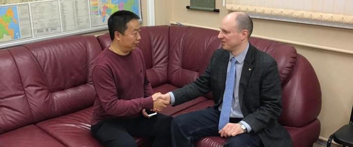 Встреча директора Российско-китайского координационно-методического центра МПГУ с преподавателем Шэньянской консерватории