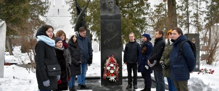 В память о выдающемся химике, профессоре МВЖК Н.Д. Зелинском на Новодевичьем кладбище прошла мемориально-патронажная акция
