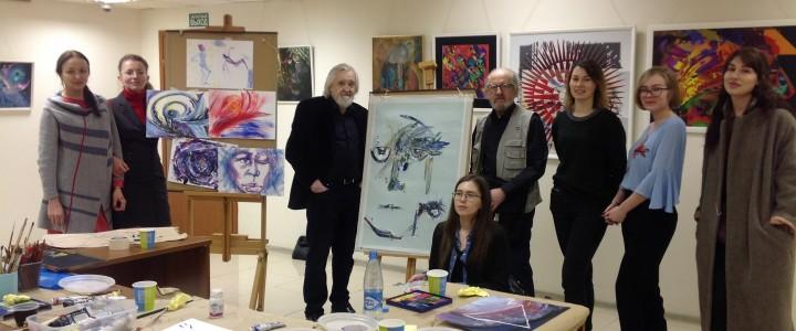 Мастер-класс по абстрактной живописи  для студентов и преподавателей МПГУ