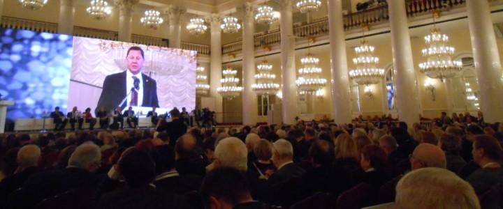Представители МПГУ приняли участие в Профессорском форуме-2019