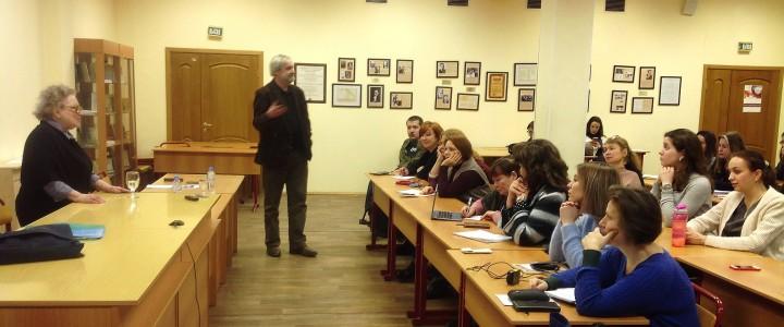 Дискурс-семинар «Психология творчества и одаренности» с коллегами из МГППУ