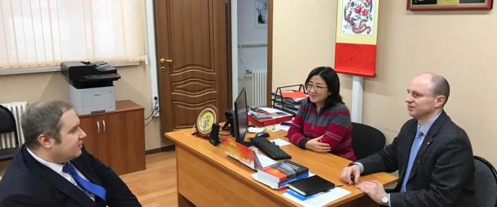 Встреча работников Центра с преподавателем русского языка Тяньцзиньского педагогического университета