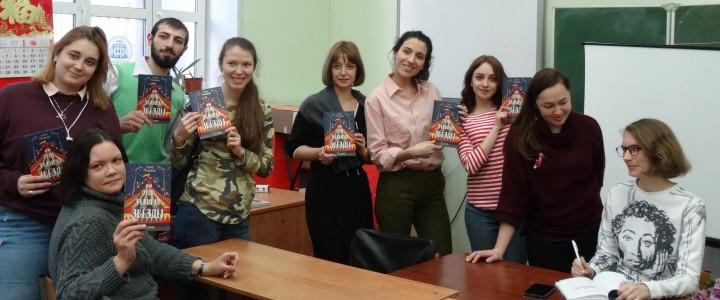 Встреча с писателем Татьяной Меньщиковой