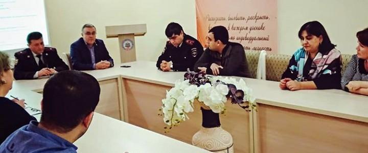 Встреча с представителями ОМВД