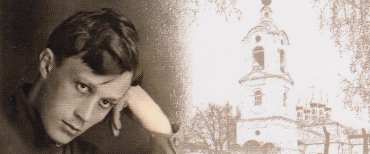 13 января 2021 года исполнилось 120 лет со дня рождения Сергея Иосифовича Фуделя