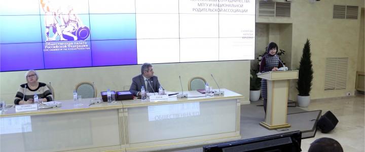 МПГУ – партнер IV Съезда НРА